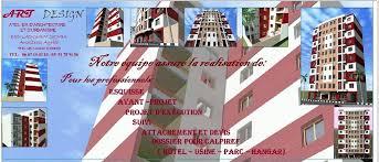 bureau urbanisme bureau d études d architecture et d urbanisme tlemcen algérie