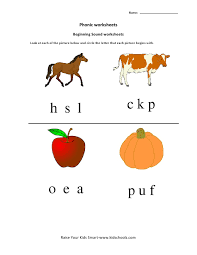 phonics worksheets kidschoolz