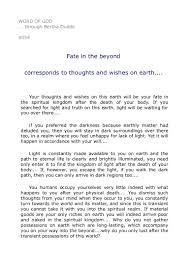6054 fate in the beyond corresponds to thoughts and wishes on earth