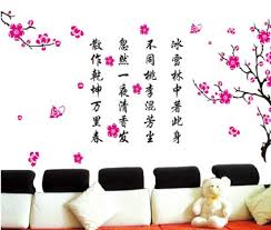 wall decor stickers cheap large elegant tree with bird rabbit wall decor stickers cheap popular cheap wall decals buy cheap cheap wall decals lots from best