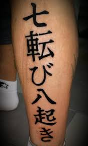 tattoo body paint
