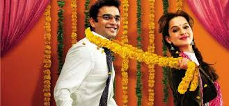 arranged wedding the great indian arranged marriage what happens when boy meets girl