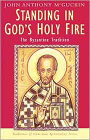 standing in god s holy the byzantine tradition traditions