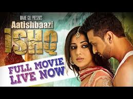 download mp3 free new song kpop 2017 isaq astbazi movie mp3 free songs download india music world
