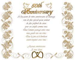 texte anniversaire de mariage 50 ans texte invitation mariage algerien votre heureux photo de