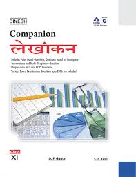 s dinesh u0026 co books publisher india india largest book