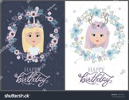 magic happy birthday greeting cards mystic stock vector 704272270