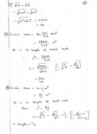 squares and square roots rd sharma class 8 solutions