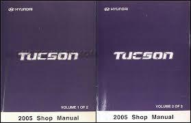 2005 hyundai tucson electrical problems 2005 hyundai tucson electrical troubleshooting manual original