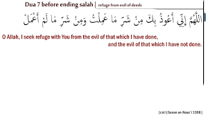 Seeking Ending Dua Before Ending Prayer Seeking Refuge From Evil Deeds 1