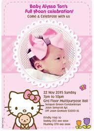 Invitation Card Hello Kitty Party Hat Baby Alyssa Hello Kitty Full Moon Party