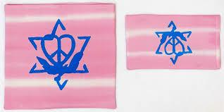 matzah covers matzah covers by artist miller