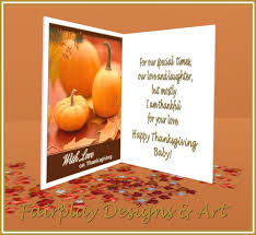 thanksgiving day card messages