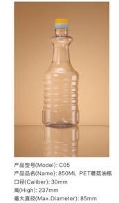 Plastic Bottles And Liquid Storage - cooking oil plastic bottle cooking oil plastic bottle suppliers