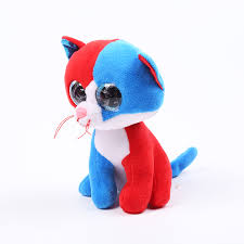 compare prices ty beanie cat shopping buy price ty
