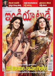 india today telugu telugu magazine buy subscribe download and