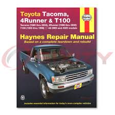 100 toyota corolla service repair manual 2001 2002 2003 2004
