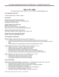 Sample Resume Examples For College Students by Certifications On A Resume Certification On Resume Example
