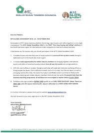 formal invitation letter for event certificate of appreciation