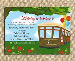 Dinner Party Invitation Card Streetcar Invitation Printable Birthday Anniversary