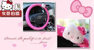 car styling kitty car steering wheel cover cartoon cute pink
