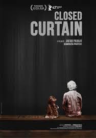 Tortilla Curtain Summary Curtain Poem Summary Memsaheb Net