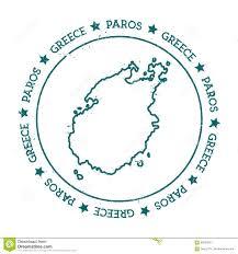 Circle Map Paros Vector Map Stock Vector Image 92605671