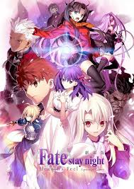 anoboy fate fate stay night movie heaven s feel i presage flower subtitle