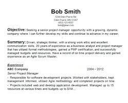 general resume objective sle general resume objective exles of objectives for