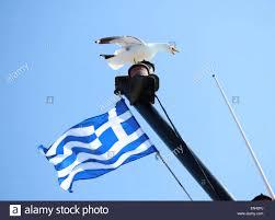 Boat Flag Mount Mount Athos Peninsula Halkidiki Greece 27th April 2015 Perched