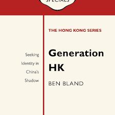 Seeking Series Review Book Review Generation Hk 書評 香港世代