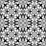 kazakh ornament vector illustratie afbeelding 44902676