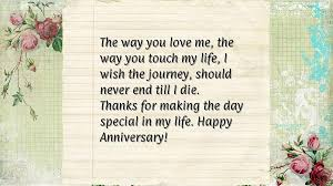 Anniversary Messages For Wife 365greetings Wedding Anniversary Quotes For Husband And Wife Tbrb Info Tbrb