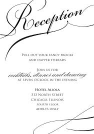 wedding reception quotes templates classic wedding reception invitation wording and