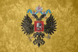 Ancient Roman Empire Flag Russian Empire Grunge Flag 1695 1858 By Undevicesimus On