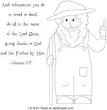 thanksgiving bible verse activity