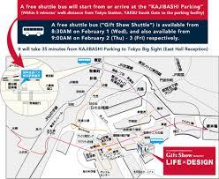 Shinagawa Station Map Access Guide The 83rd Tokyo International Gift Show U201clife X Design U201d