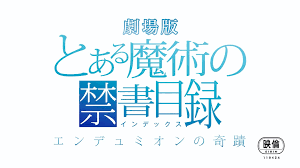 a certain magical index the movie the miracle of endymion a certain magical kinshomokuroku the miracle of endymion