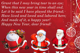 merry sms x wishes messages sms