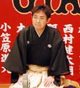 林家三平 (2代目)