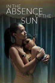 film romantis indonesia youtube 6 must see korean lesbian films