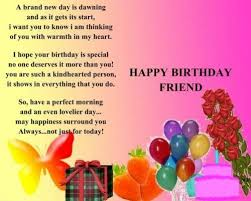 birthday greeting card to friend happy birthday greetings for