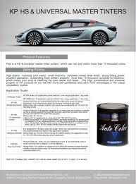 car paint color chart same with du pont view car paint color