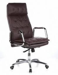 fauteuil de bureau marron fauteuil bureau cuir marron pour 2018 votre top 6 meubles de bureau