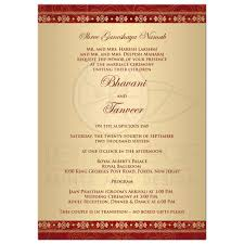 wedding cards from india inspirational indian wedding invitations usa jakartasearch