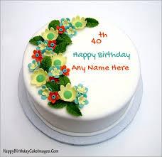 cake photos happy birthday 28 images best happy birthday cake