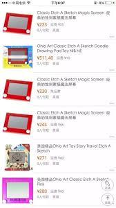 1pcs mini classic etch a sketch magic screen drawing toy 6 8cm