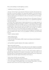 copywriter cover letter cover letter database cover letter example