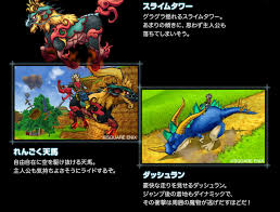 Dragon Quest Monsters Super Light Dragon Quest Monsters Joker 3 Coming Out On March 24th In Japan