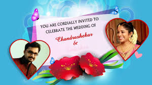 Card For Wedding Invites E Card Wedding Invitation With Picture Whatsapp Friendly Youtube